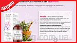 Helbium средство для женского здоровья, фото 4