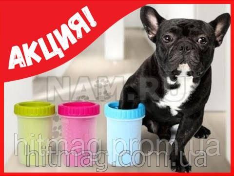 Силиконовая лапомойка для собак Clean Dog
