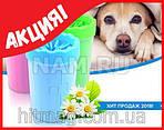 Силиконовая лапомойка для собак Clean Dog, фото 2