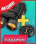Бинокль Nikon ультрозум 40Х с ночным видением + компас в подарок, фото 2