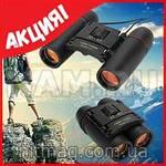 Бинокль Nikon ультрозум 40Х с ночным видением + компас в подарок, фото 3