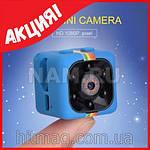 Мини DV камера SQ11 самая маленькая в мире!, фото 3