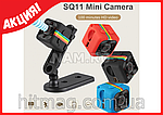 Мини DV камера SQ11 самая маленькая в мире!, фото 4