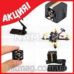 Мини DV камера SQ11 самая маленькая в мире!, фото 6