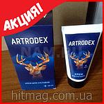 Artrodex - Крем для суставов (Артродекс), фото 4