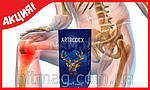 Artrodex - Крем для суставов (Артродекс), фото 5