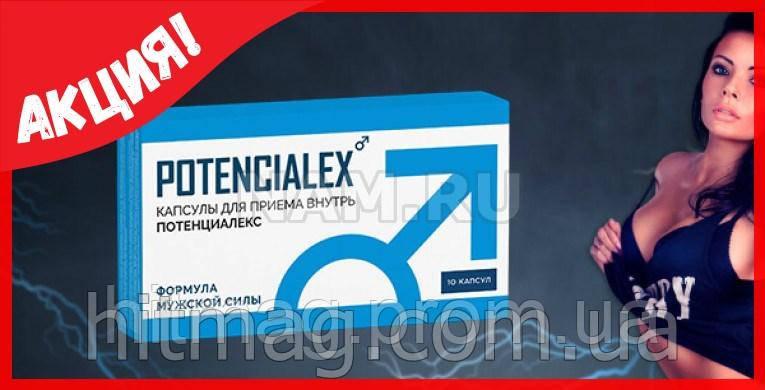 POTENCIALEX - препарат для повышения потенции