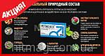 POTENCIALEX - препарат для повышения потенции , фото 9