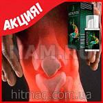 Artrovex - биокрем для суставов (Артровекс), фото 4
