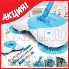 Механический веник для уборки Hurricane Spin Broom
