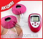Миостимулятор для увеличения груди Bra Booster , фото 2
