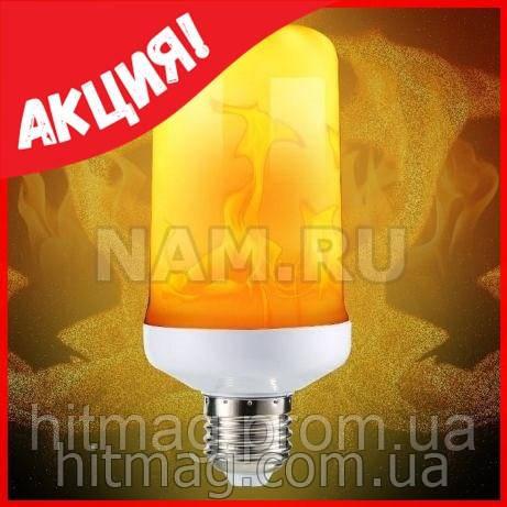 LED эффект пламени огня лампа