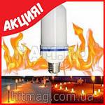 LED эффект пламени огня лампа, фото 4