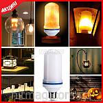 LED эффект пламени огня лампа, фото 5