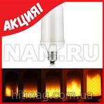 LED эффект пламени огня лампа, фото 6