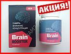 Средство для  улучшения памяти, внимания, концентрации (БрэйнБустер) BrainBoosterX, фото 4