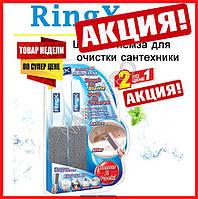 Щетка - пемза для очистки сантехники, раковин, унитазов и кафельной плитки от налета и ржавчины