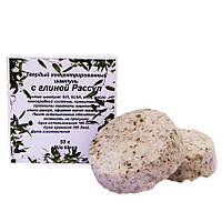 Натуральный шампунь твердый  для волос 2 в 1 без сульфатов концентрированный с глиной Рассул 50 г