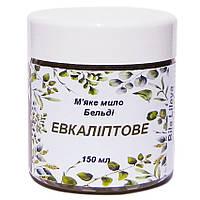 Мягкое мыло Бельди Эвкалиптовое 150 мл