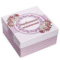 Набор мыла подарочного ручной работы Любимой мамочке 360г