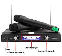 Комплект беспроводных микрофонов Shure SH-378