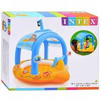 Детский бассейн Intex 57426 Корабль с навесом