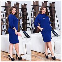 5b47563a79c Платье для полных женщин в Чернигове. Сравнить цены