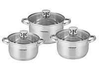 Набор кухонных кастрюль Astor AST-1703 набор посуды кухонный нержавейка (2.9, 3.9, 5.1 л)