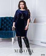 Оригинальное бархатное платье туника свободного кроя с асимметричными рукавами с 50 по 54 размер, фото 1