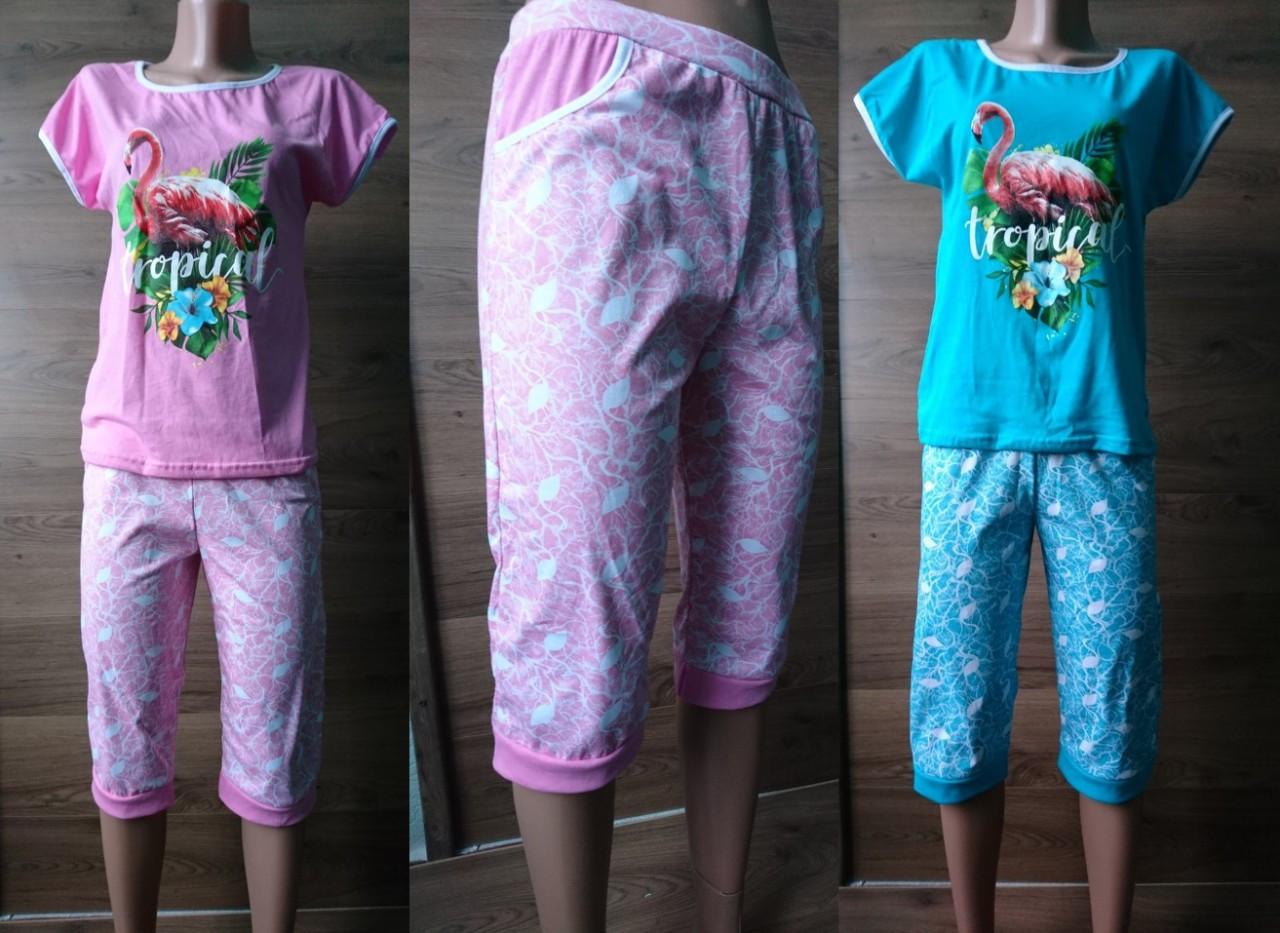 Домашний костюм/пижама женская