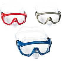 Детская маска для плавания и ныряния, BW 22044