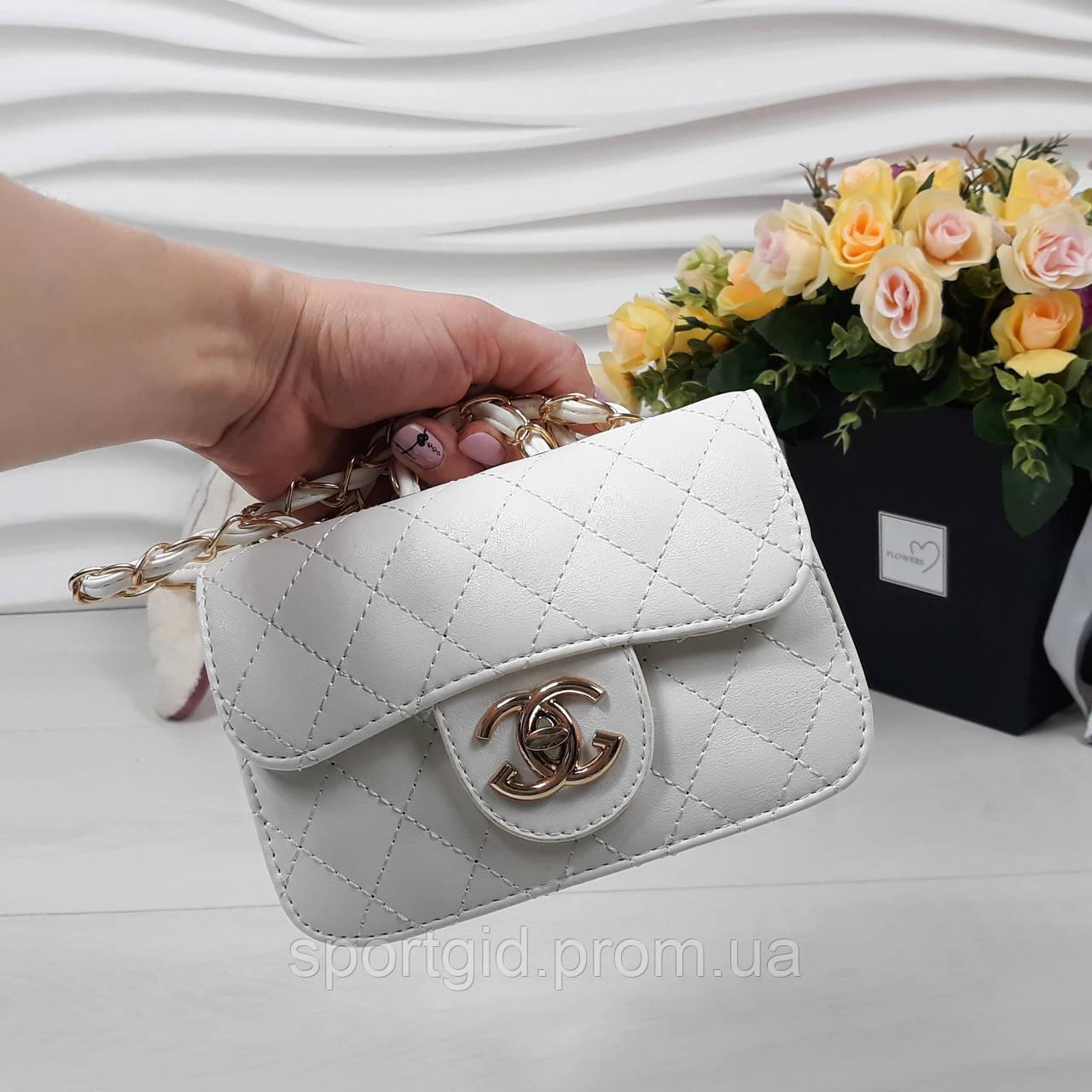 98510b4a3bd7 Модная детская сумочка Шанель/ сумочка для девочки на плечо, цена 380 грн.,  купить в Запорожье — Prom.ua (ID#524704087)