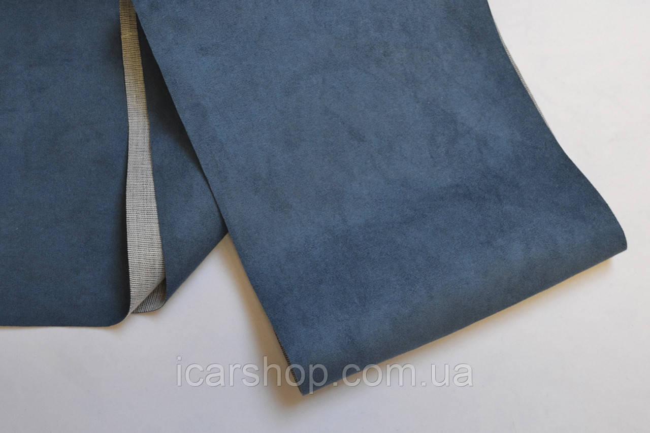 Тканина 203 / Синя (1,45 м)
