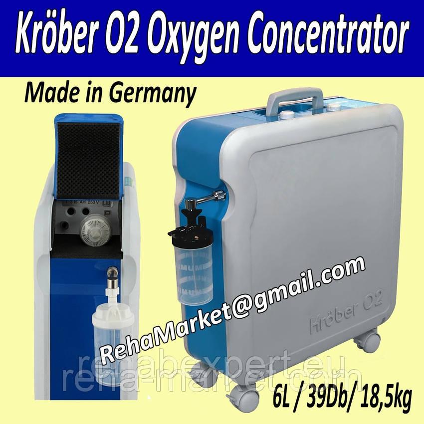 Концентратор кислорода Krober O2 6L Oxygen Concentrator