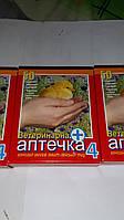 Ветеринарнa аптечкa № 4 Фарматрон