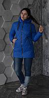 Демисезонная яркая куртка Алена, разные цвета, фото 1