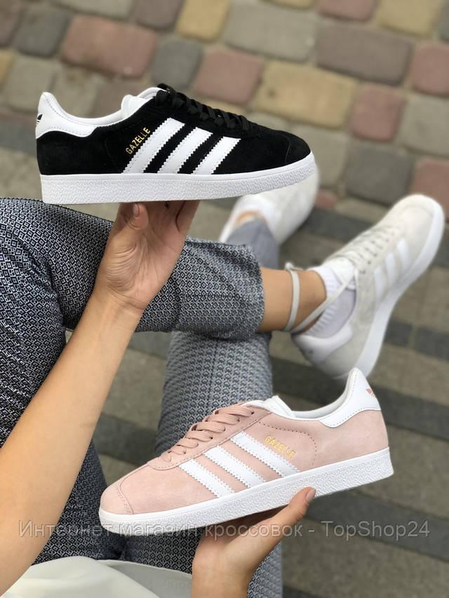 Женские кроссовки Adidas Gazelle