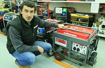 Генератор Kronwerk LK 210E