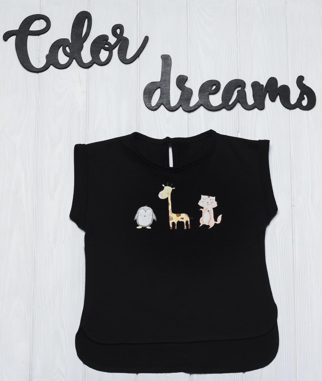 Стильная  футболка для ребенка  с наклейкой Зверушки