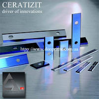 Ножи твердосплавные CERATIZIT, пластины твердосплавные CERATIZIT