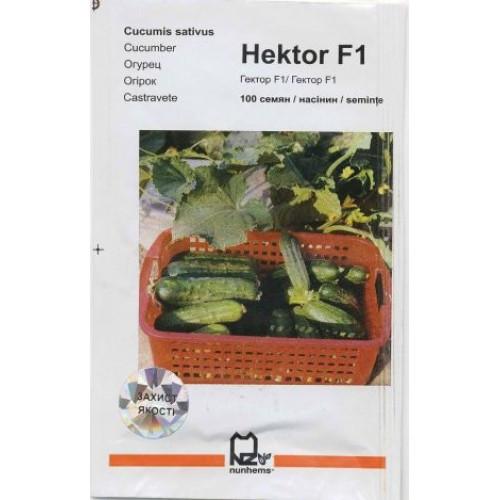 Семена огурца Гектор F1, 100 с,