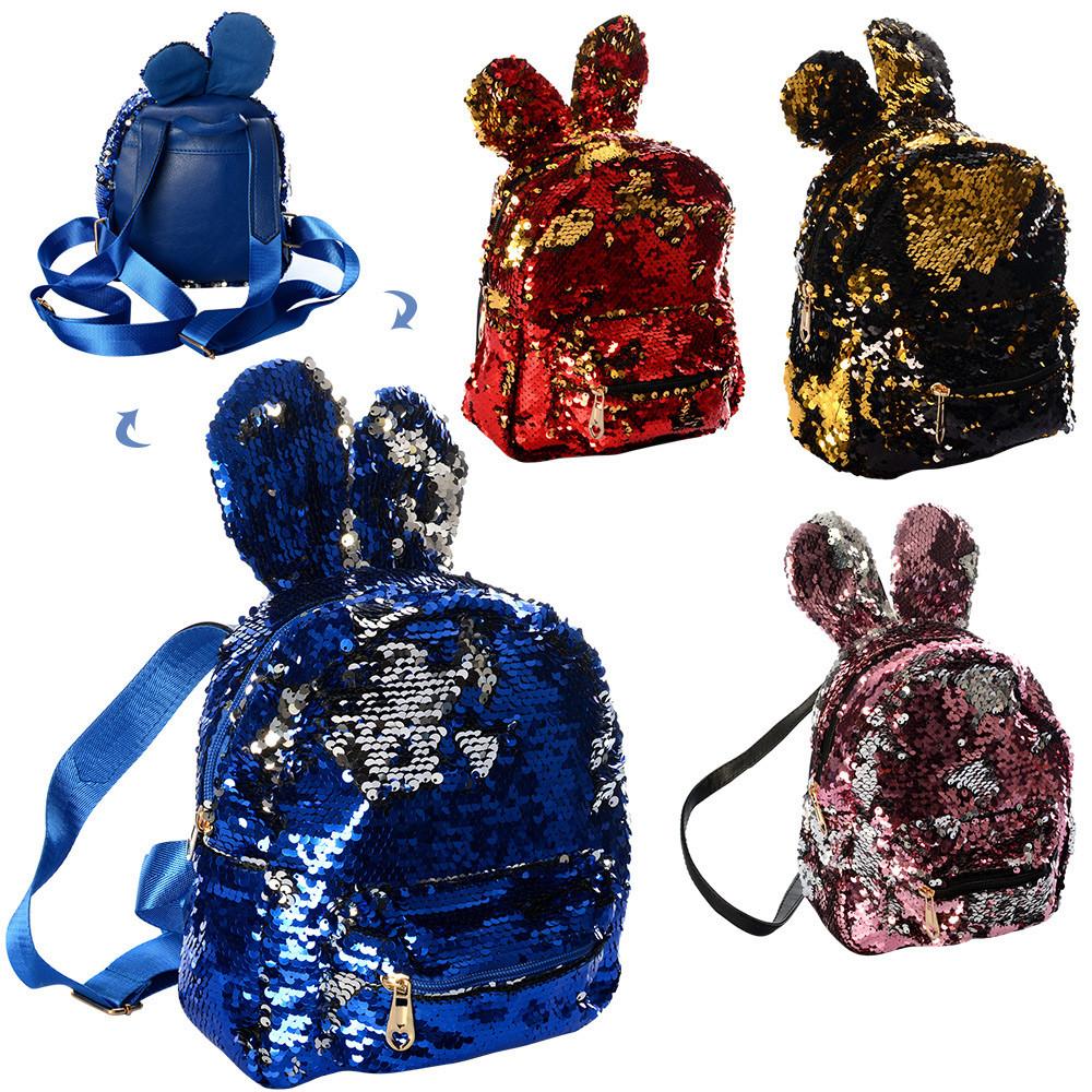 37e8b448093f Рюкзак с пайетками зайчик с ушками, переливается! Супер модная новинка для  девочек! , цена 346,68 грн., купить в Киеве — Prom.ua (ID#908760056)