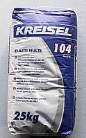 Клей Крайзель 104 для плитки в мешках по 25 кг
