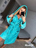 Женский бирюзовый халат в звездочку