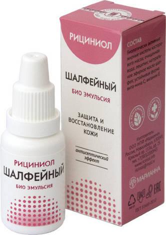 Рициниол Шалфейный, 15 мл. - целебная эмульсия касторового масла с шалфеем, фото 2