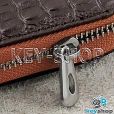 Ключниця кишенькова (шкіряна, коричнева, з тисненням, на блискавці, з карабіном), логотип авто Toyota (Тойота), фото 2