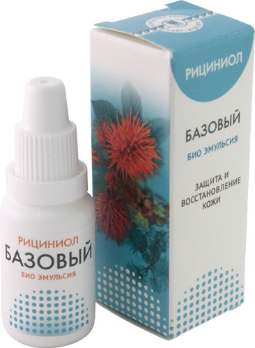 Рициниол Базовый, 15 мл. - целебная эмульсия касторового масла