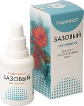 Рициниол Базовый, 30 мл. - целебная эмульсия касторового масла