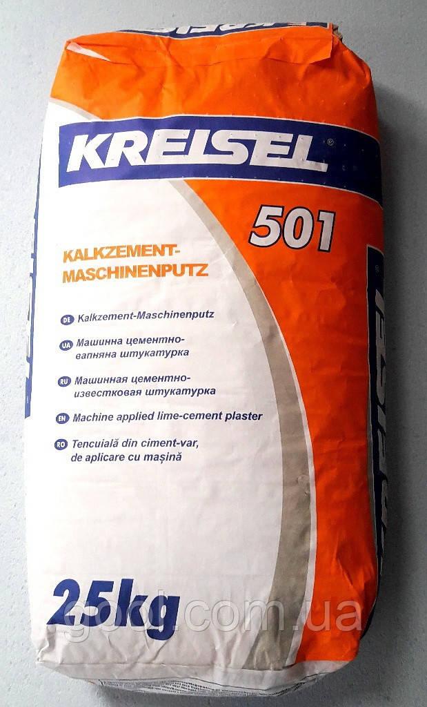 Штукатурка Крайзель 501 известково-цементная для машинного и ручного нанесения мешок 25 кг