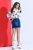 Женская короткая джинсовая юбка жемчуг на клепках 42-50р, фото 2